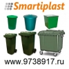 Контейнеры для мусора 1100 литров под мусор контейнер
