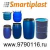 Полиэтиленовая бочка 220 литров пластиковая бочки в Москве