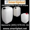Полиэтиленовая канистра пластиковая евроканистра для воды топлива