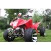 Квадроцикл Yamaha ATV 125 NEW