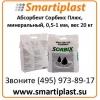 Абсорбенты минеральные в гранулах Сорбикс Плюс Sorbix Plus Код:  SP-20