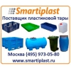 Многооборотная пластиковая тара в Москве