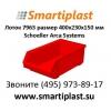 Пластиковые складские лотки 7963  400х230х150 мм Москва