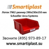Пластиковый складской лоток 7962  290х230х150 мм Москва