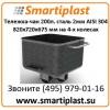 Тележка-чан чебурашка 200 литров тележка чан в Москве