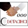 Бухгалтерские услуги в р.  п.   Линево,   г.  Искитиме,   г.  Бердске,   г.  Новосибирске