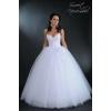 Продаю новое пышное свадебное платье недорого