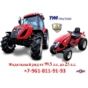 Трактора и минитрактора TYM в наличии.  TYM Tractors (Ю. Корея - США)