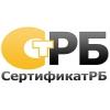 сертификация товаров в г. Уфе и по Башкирии.  В ТОМ ЧИСЛЕ И ОФОРМЛЕНИЕ ЕВРО-4